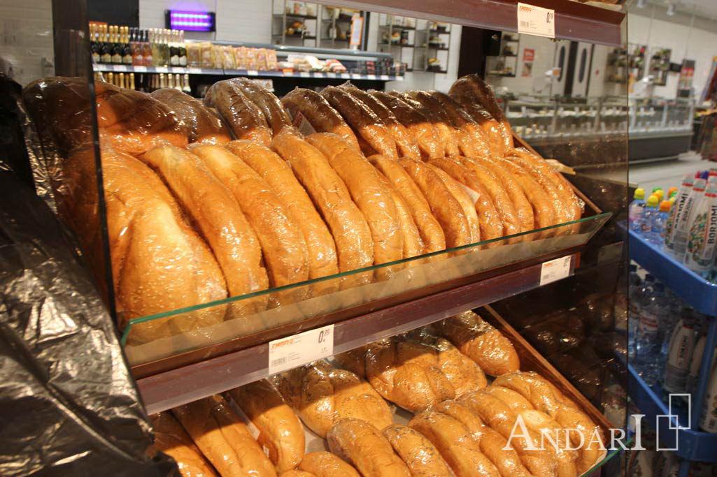 Торговое оборудование - Стеллаж хлебный