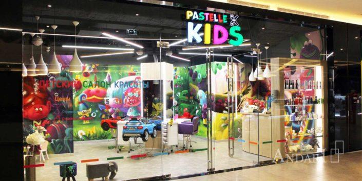 Мебель для детской парикмахерской